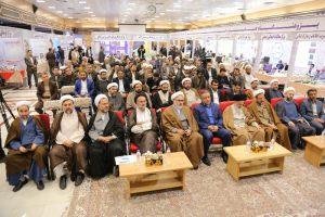 چهارمین نمایشگاه دستاوردهای پژوهشی و فناوری دفتر تبلیغات اسلامی حوزه علمیه قم | آذرماه 97